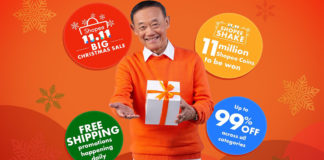 Jose Mari Chan - Entertainment city ph