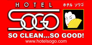 Hotel Sogo - Entertainment city Ph